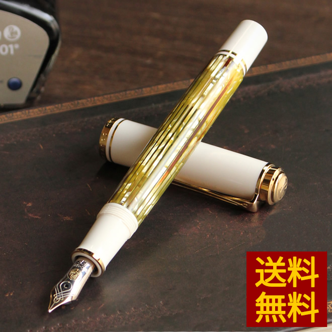 【名入れ 無料】 ペリカン Pelikan スーベレーンM400 ホワイトトータス 万年筆