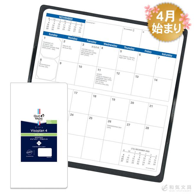 手帳 4月始まり 2021年 クオバディス 送料無料/新品 QUOVADIS 月間 リフィル ビソプラン4 激安通販販売 レフィル 17×8.8cm ブロック