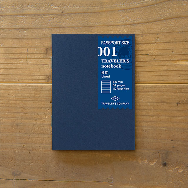 トラベラーズノート 公式ショップ TRAVELER'S Notebook 初回限定 パスポートサイズリフィル パスポート トラベラーズ 横罫ノート MD用紙