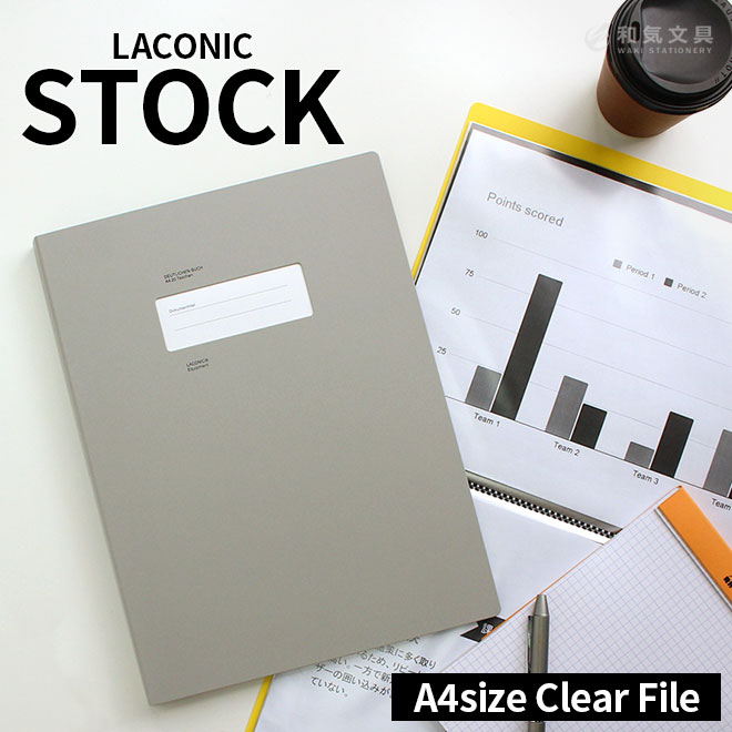 美品 ラコニック 期間限定で特別価格 LACONIC ストック STOCK 20ポケットA4クリアファイル