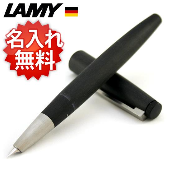 【名入れ 無料】ラミー LAMY 2000 万年筆 L01 【ブランド 万年筆】【デザイン文具】【名入れ プレゼント】【筆記具 ネーム入れ】【デザイン おしゃれ 輸入 海外】