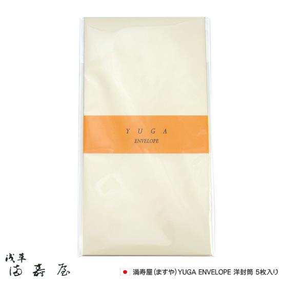 Maturity Kotobuki shop (masuya) YUGA ENVELOPE 1 envelope 5 Pack
