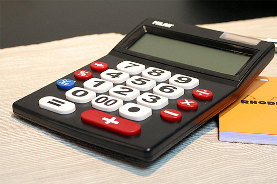 【ミラン/MILAN 電卓】  ミラン MILAN 12桁デジタル電卓ビッグキー【デザイン文具】