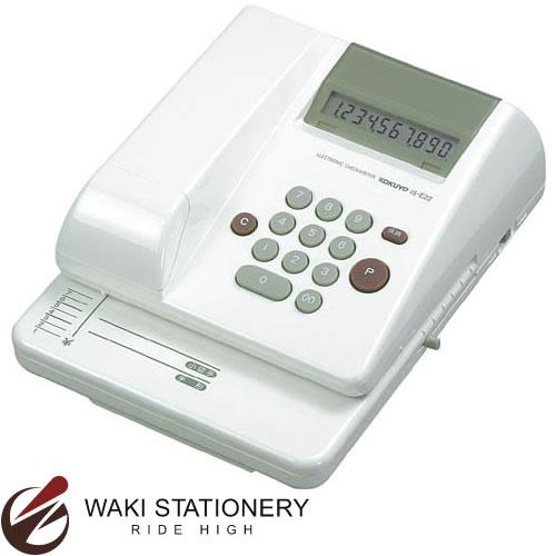 コクヨ 電子チェックライター 10桁 (リピート印字抹消機能) IS-E22