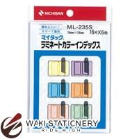 期間限定送料無料 ニチバン ラミカラーインデックス ML-235S 16片X6色入 人気の定番 18mmX25mm