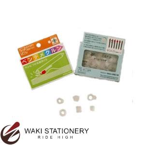 創信工業 ペンデメクルン ペンにつける紙めくり 6種×各1個入り クリアー