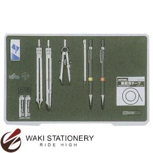 ドラパス 三幸製図 ユニットケース独式製図器セット 6本組 15品 No.01-006