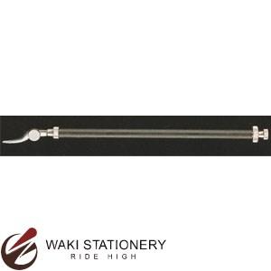 ドラパス 三幸製図 英式 SKS21号鋼 単曲線引烏口 中型 N2 No.07-324