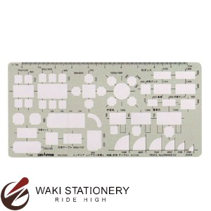 ドラパス 三幸製図 2020モデル 建築用テンプレート インテリアレイアウト定規 A No.31-E505 安い 激安 プチプラ 高品質 1:50