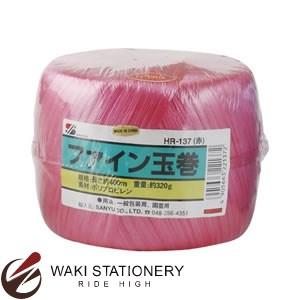 三友産業 三友産業 ファイン玉巻 赤 HR-137 / 40セット