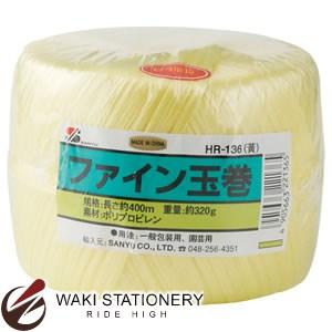 三友産業 三友産業 ファイン玉巻 黄 HR-136 / 40セット