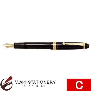 パイロット 万年筆 カスタム743 14K15号C ブラック FKK-3000R-B-C【ネーム入れ対象商品(有料)】