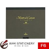 マルマン スケッチブック モンバルキャンソン F6 (320×407mm) 15枚 C15 / 5セット