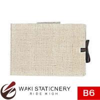 マルマン スケッチブック 麻表紙シリーズ クリームコットン紙 B6 (125×175mm) 80枚 S93 / 10セット