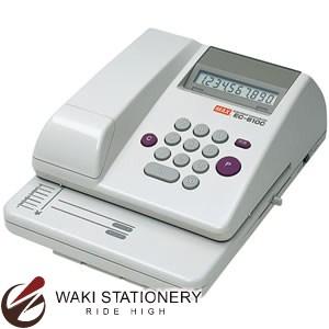 マックス 電子チェックライタ 10桁 2kg