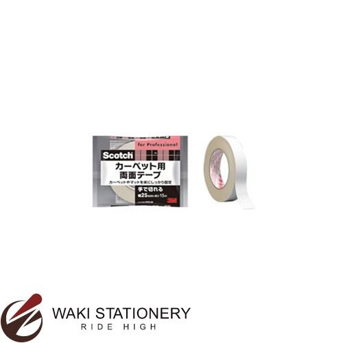 スリーエム [スコッチ / Scotch] カーペット用 両面テープ 業務用 幅25mm PCD-25 / 36セット