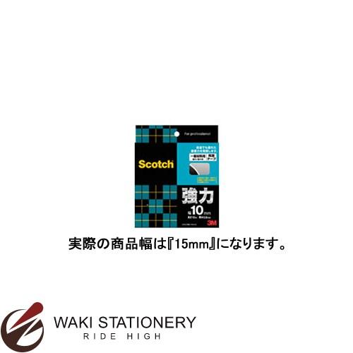 スリーエム [スコッチ / Scotch] 強力両面テープ [一般材料用] 幅15mm PKH-15 / 10セット