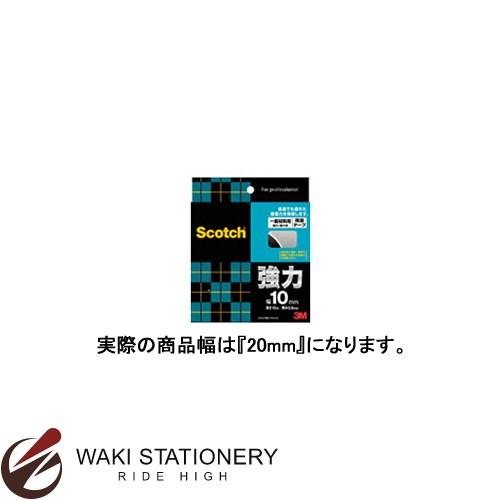 スリーエム [スコッチ / Scotch] 強力両面テープ [一般材料用] 幅20mm PKH-20 / 10セット