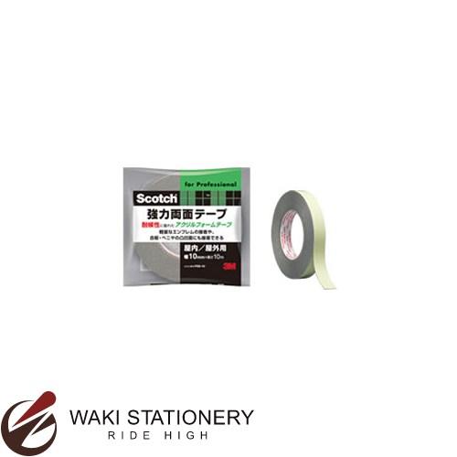 スリーエム [スコッチ / Scotch] 強力両面テープ 業務用 [汎用] 幅10mm 厚み0.8mm PSD-10 / 40セット