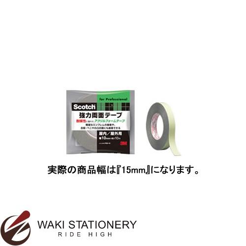 スリーエム [スコッチ / Scotch] 強力両面テープ 業務用 [汎用] 幅15mm 厚み0.8mm PSD-15 / 40セット