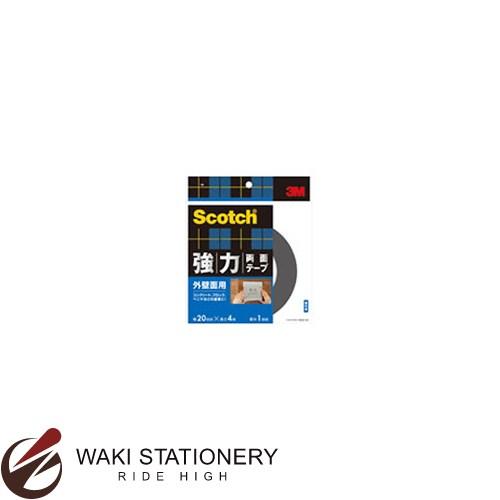 スリーエム [スコッチ / Scotch] 強力両面テープ [外壁面用] 20mm×4m SKB-20 / 10セット