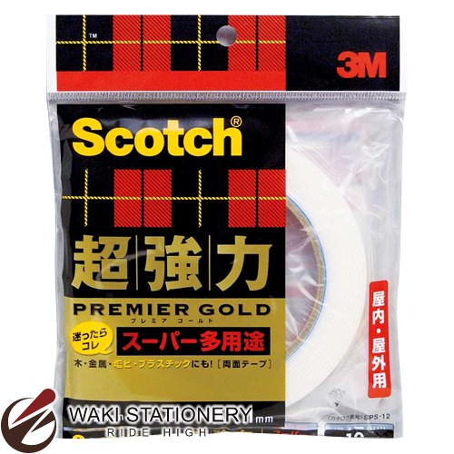 スリーエム [スコッチ / Scotch] 超強力両面テープ プレミアゴールド [スーパー多用途] 12mm×4m SPS-12 / 20セット