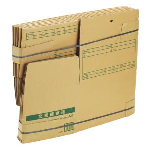 プラス ワンタッチストッカー [D型]フタ式 10冊 A4用 DN-242NN 40-077