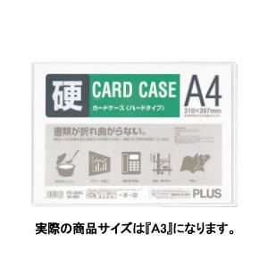 プラス 再生カードケース A3 20枚パック ハードタイプ PC-203C-20P