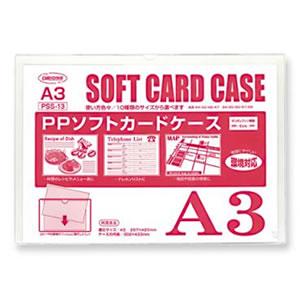 共栄プラスチック PPソフトカードケース A3判用 クリア PSS-13 / 20セット