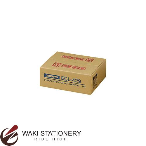 コクヨ タックフォーム 11×9 6片 500枚 ECL-429