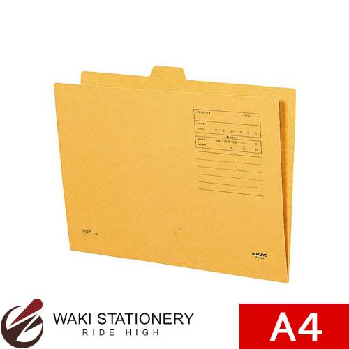 コクヨ ファイル A4 20セット 雑フォルダー お気に入り いつでも送料無料 A4-MFN