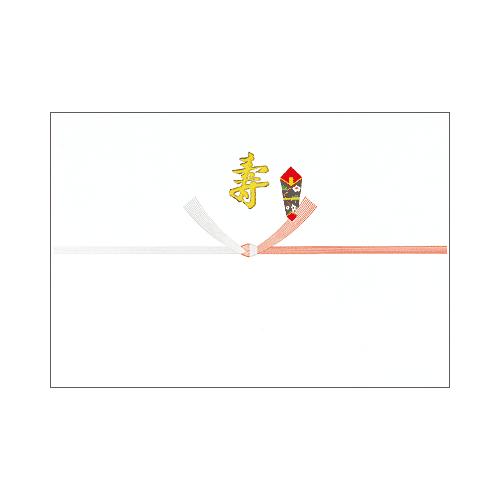 ササガワ [タカ印] のし紙 十本結切京金寿入 A3判 100枚入 2-790 [2-79] / 5セット