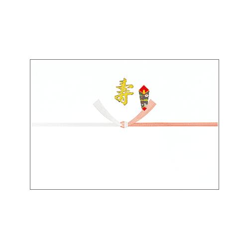 ササガワ [タカ印] のし紙 十本結切京金寿入 B4判 100枚入 2-794 / 5セット