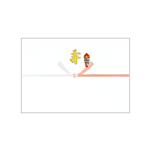 ササガワ [タカ印] のし紙 十本結切京金寿入 A4判 100枚入 2-796 / 5セット