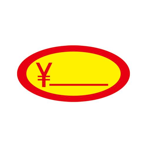 ササガワ [タカ印] アドシール 黄地 \入り 20シート入 22-2051 / 240セット