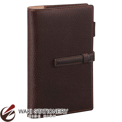 レイメイ藤井 ダ・ヴィンチグランデ ピッグスキン システム手帳(リング15mm) 聖書サイズ ブラウン DB1050C
