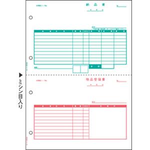 ヒサゴ ベストプライス版 納品書 A4 2面500枚入 B BP0108