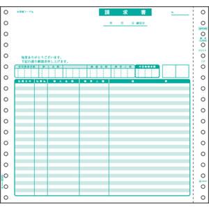 ヒサゴ ベストプライス版 請求書(伝票別) 2枚複写 500セット入 BP0305
