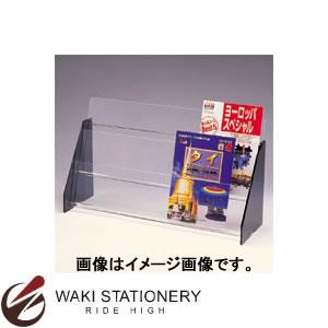 アケボノクラウン パンフレット台 A4判3列2段 CR-PF32-T