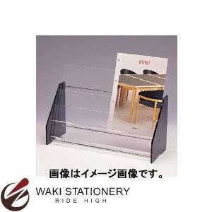 アケボノクラウン パンフレット台 A4判2列2段 CR-PF221-T