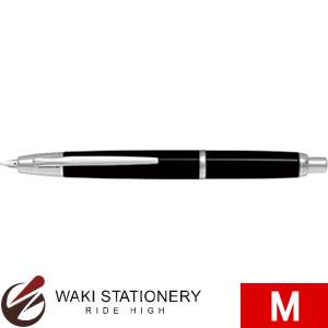 パイロット 万年筆 キャップレスデシモ M ブラック FCT-15SR-BM