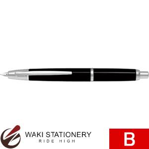パイロット 万年筆 キャップレスデシモ B ブラック FCT-15SR-BB