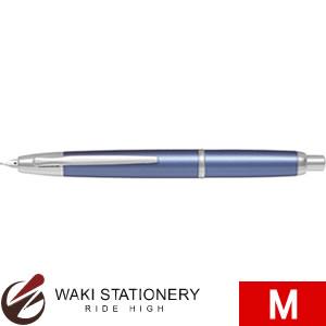 パイロット 万年筆 キャップレスデシモ M ライトブルー FCT-15SR-LBM