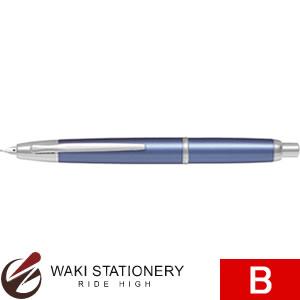 パイロット 万年筆 キャップレスデシモ B ライトブルー FCT-15SR-LBB