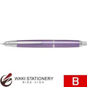 パイロット 万年筆 キャップレスデシモ B バイオレット FCT-15SR-VB
