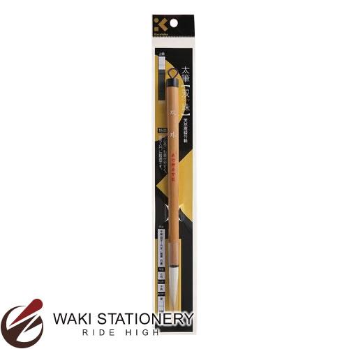 呉竹 太筆 4号 白毛パック 双珠 JC318-4S / 10セット