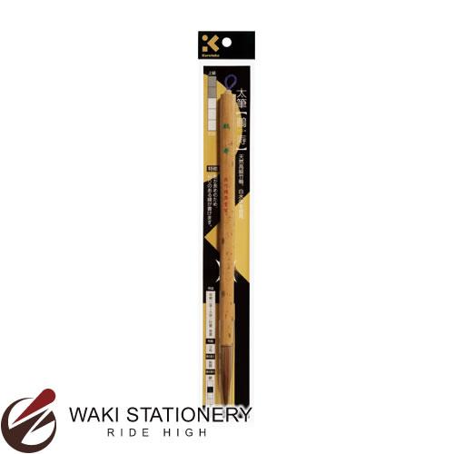 呉竹 太筆 3号 茶毛パック 鶴寿 JC324-3S / 10セット