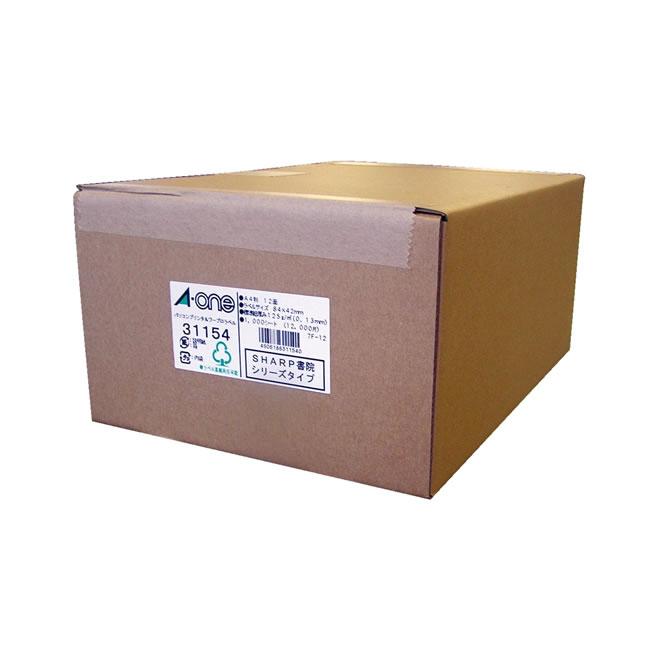 エーワン A-One パソコンプリンタ&ワープロラベルシール[プリンタ兼用] 1000シート(12000片) A4 SHARP書院シリーズタイプ ホワイト 31154