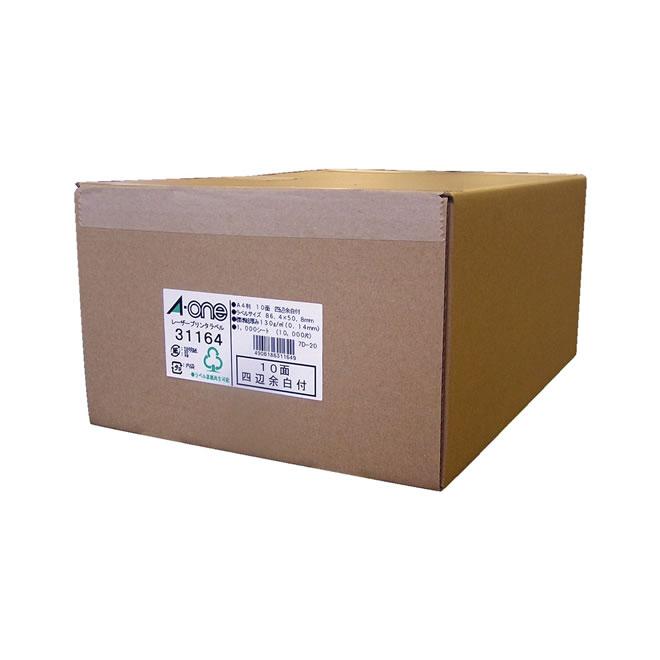 エーワン A-One ラベルシール[レーザープリンタ] 1000シート(10000片) A4 10面 四辺余白付 ホワイト 31164