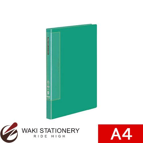 コクヨ ファイル A4 クリヤーブック 予約 ウェーブカット A4縦 激安通販ショッピング 固定式 ラ-T570G 緑 40枚